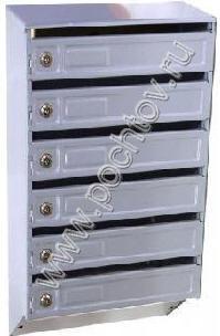 почтовые ящики АШВД-6