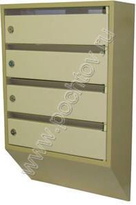почтовые ящики ЯПП-4