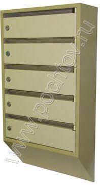 почтовые ящики ЯПП-5