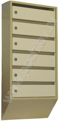 почтовые ящики ЯПП-6